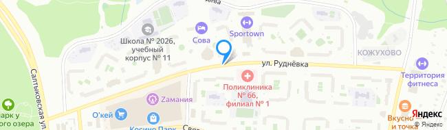 улица Рудневка