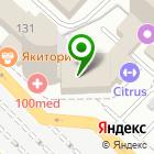 Местоположение компании Художественная школа-студия Орнамент