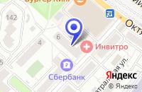 Схема проезда до компании ПАРИКМАХЕРСКАЯ АНФРАКС в Красноармейске