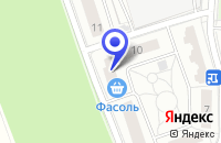 Схема проезда до компании АРХИТЕКТУРНО-ПРОЕКТНАЯ ФИРМА СФЕРА в Москве