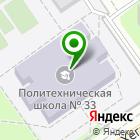 Местоположение компании Интеллектуал