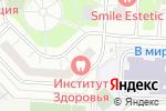 Схема проезда до компании Мясная лавка на ул. Татьяны Макаровой в Москве