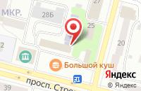 Схема проезда до компании ТВОЙ МИР в Череповце