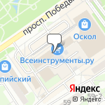 Магазин салютов Старый Оскол- расположение пункта самовывоза