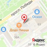 ТД Славянки