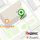 Местоположение компании UTG-Express
