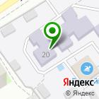 Местоположение компании Детский сад №73, Мишутка