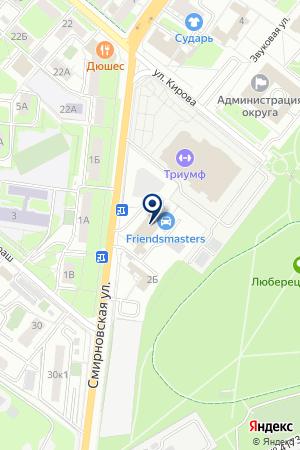 ТФ ТЕКА на карте Люберец