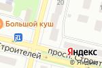 Схема проезда до компании Bigudi в Череповце