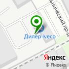Местоположение компании СТС Сервис