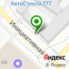 Местоположение компании Магазин автозапчастей на Инициативной