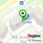 Местоположение компании Султан