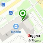 Местоположение компании НиПочем