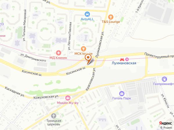 Остановка «Метро Лухмановская», Косинское шоссе (1009017) (Москва)