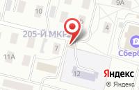 Схема проезда до компании Мастерская по ремонту обуви в Череповце