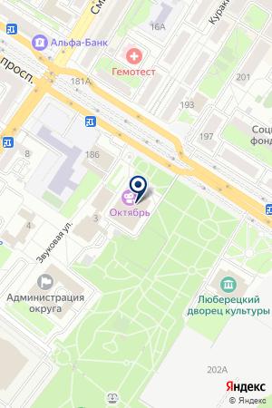 КИНОТЕАТР КИНОМАКС-ОКТЯБРЬ на карте Люберец