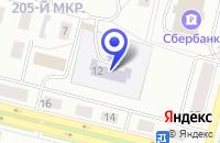 Схема проезда до компании ДЕТСКИЙ САД № 88 в Череповце