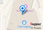 Кофейная Кантата на карте