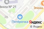 Схема проезда до компании Пятерочка в Люберцах