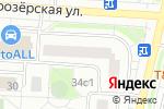 Схема проезда до компании Сантехника-Косино в Москве