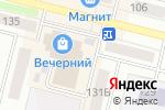 Схема проезда до компании Вологодский мясодел в Череповце