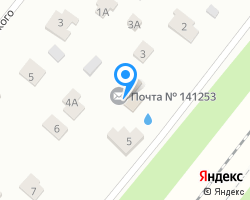 Схема местоположения почтового отделения 141253