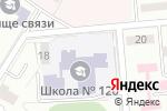 Схема проезда до компании Донецкая общеобразовательная школа I-III ступеней №120 в Донецке