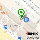 Местоположение компании БАЛТ-ЛОТО