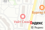 Схема проезда до компании А-Трио в Москве