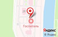 Схема проезда до компании Главный клинический госпиталь МВД РФ в Семиврагах
