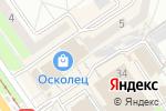 Схема проезда до компании Банк ВТБ, ПАО в Старом Осколе
