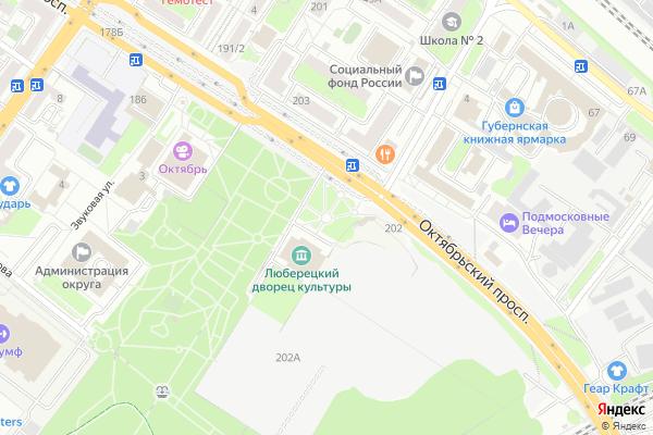 Ремонт телевизоров Город Люберцы на яндекс карте