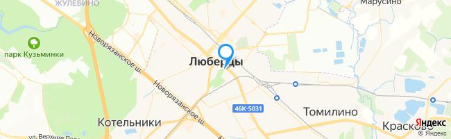 город Люберцы