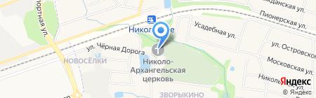 Храм Михаила Архангела в Никольско-Архангельском на карте Балашихи