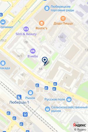 ПРОДОВОЛЬСТВЕННЫЙ МАГАЗИН СОЛОМИНЦЕВА Т.А. на карте Люберец