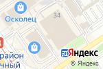 Схема проезда до компании Переговорный пункт №25 в Старом Осколе