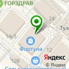 Местоположение компании Electronic vape