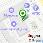 Местоположение компании Автодом