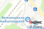 Схема проезда до компании Зеленоградский в Зеленоградском
