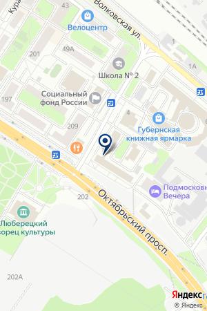 ЛЮБЕРЕЦКИЙ ПОЧТАМТ на карте Люберец