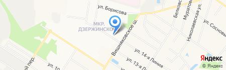 Почтовое отделение №143914 на карте Балашихи