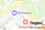 Схема проезда до компании Инь Янь в Лыткарино