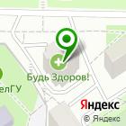Местоположение компании СвидОскол