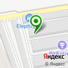 Местоположение компании Эксин Плюс