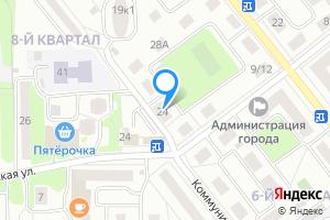 Снять комнату в Лыткарино ул Коммунистическая, 24
