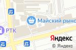 Схема проезда до компании КИМ в Донецке