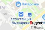 Схема проезда до компании Банкомат, Банк Возрождение, ПАО в Лыткарино