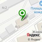 Местоположение компании Штурман