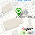 Местоположение компании Kiilto