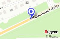 Схема проезда до компании АЗС ЗОДИАК в Красноармейске